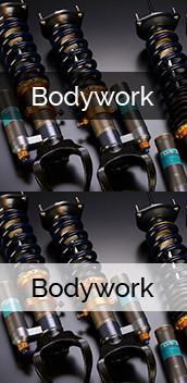 Bodywork - ボディワーク