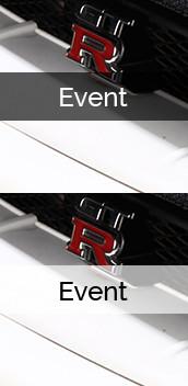 EVENT - イベント