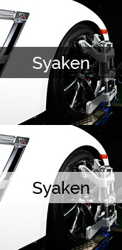 SYAKEN - 車検