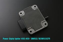 Power Digital Igniter パワーデジタルイグナイター新発売 サムネイル画像