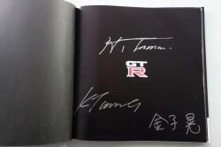 R35GT-R 2014年モデルのカタログ入手! サムネイル画像