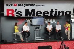 Rsミーティング開催と御礼 サムネイル画像
