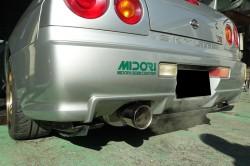 MIDORI Silent High Power NRとMIDORIチタンタワーバー取付 サムネイル画像