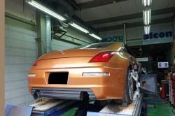 Z33車検整備とサスリフレッシュ サムネイル画像